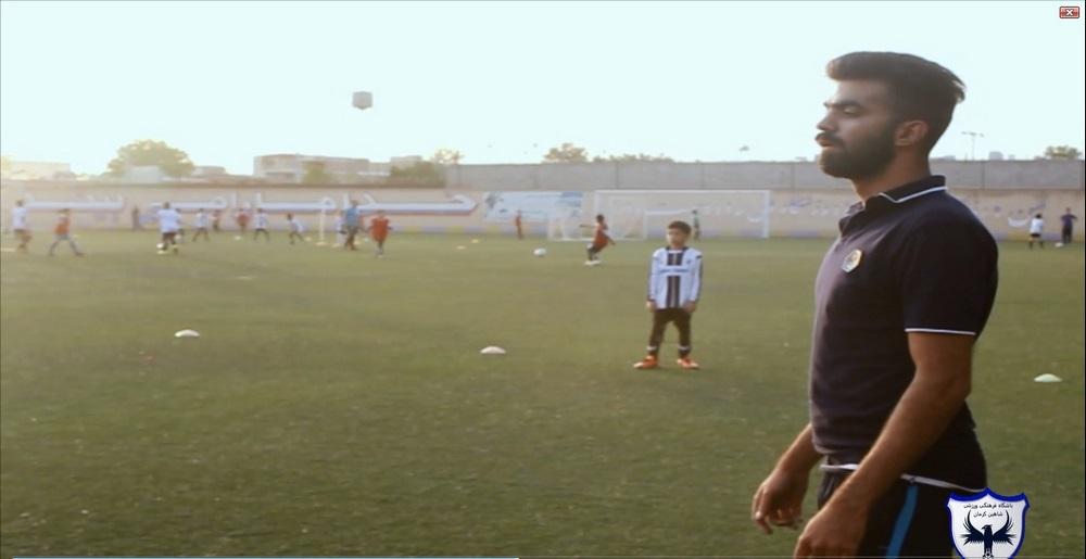 کلیپی زیبا از فعالیت مربیان باشگاه شاهین کرمان در یک سال گذشته