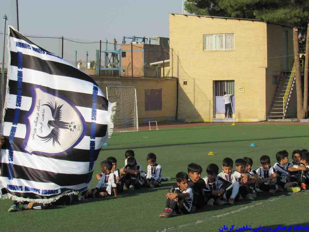 گزارش تصویری: مسابقات داخلی باشگاه شاهین با حضور 20 تیم (سری اول)